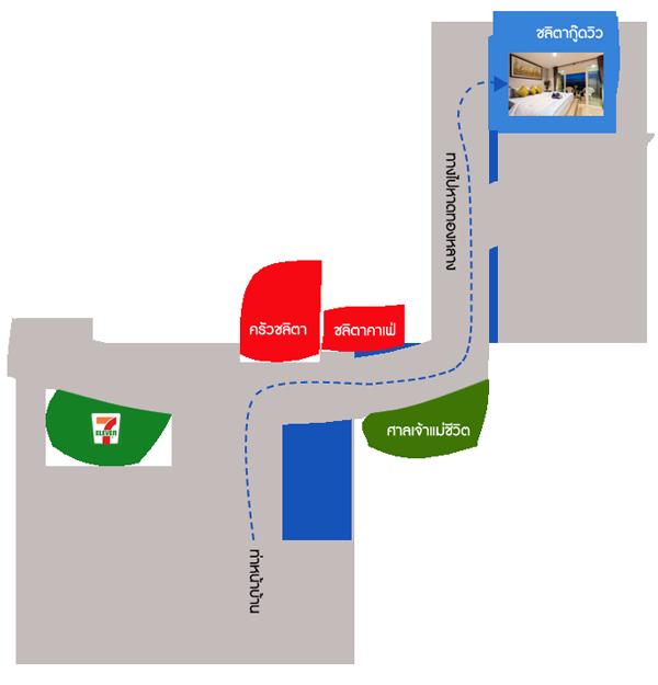 แผนที่ชลิตากู๊ดวิว รีสอร์ท